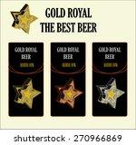 beer label vector visual on... | Shutterstock .eps vector #270966869