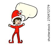 cartoon excited christmas elf... | Shutterstock .eps vector #270972779