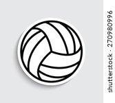 basketball ball   vector icon | Shutterstock .eps vector #270980996
