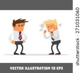 office man. vector illustration | Shutterstock .eps vector #271031060