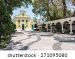 the church of st. francis... | Shutterstock . vector #271095080