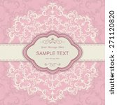 retro invitation card with... | Shutterstock .eps vector #271120820