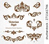 vector set of vintage ornaments ... | Shutterstock .eps vector #271161746