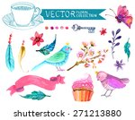 watercolor flowers collection... | Shutterstock .eps vector #271213880