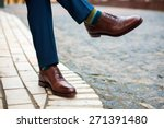 men shoes street city walk  | Shutterstock . vector #271391480