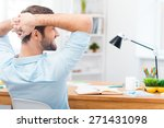 having a minute break. rear... | Shutterstock . vector #271431098