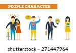 set people character isolated.... | Shutterstock .eps vector #271447964