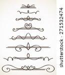 ornamental calligraphic line... | Shutterstock .eps vector #271532474