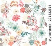 succulent plants seamless... | Shutterstock .eps vector #271533596
