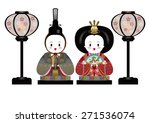 illustration of a doll of the... | Shutterstock . vector #271536074