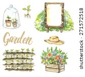 vector watercolor set of garden ... | Shutterstock .eps vector #271572518