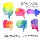 set of watercolor hand drawn... | Shutterstock .eps vector #271629194