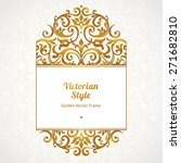 vector decorative frame in... | Shutterstock .eps vector #271682810