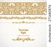 vector ornate seamless border... | Shutterstock .eps vector #271682876