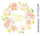 watercolor flower wreath.... | Shutterstock .eps vector #271722194