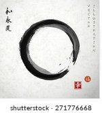 enso zen circle on vintage rice ... | Shutterstock .eps vector #271776668