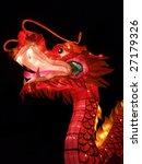 Dragon Lantern Chinese New Yea...