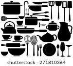 various kitchenware icon in... | Shutterstock .eps vector #271810364