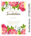 english rose. romantic... | Shutterstock .eps vector #271811390