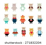 cute teddy bear vector | Shutterstock .eps vector #271832204
