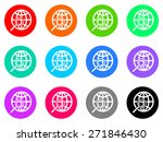 search vector web icon set | Shutterstock .eps vector #271846430