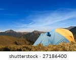 special tent set on the... | Shutterstock . vector #27186400