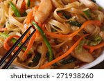 Delicious Food  Fried Noodles...
