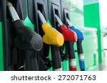 gas  station  fuel. | Shutterstock . vector #272071763