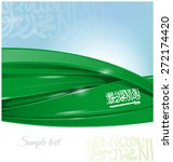 saudi arabia flag set  on sky... | Shutterstock .eps vector #272174420