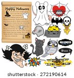 set of cartoon halloween vector ... | Shutterstock .eps vector #272190614