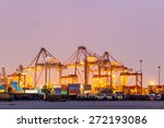 cranes with cargoes containers... | Shutterstock . vector #272193086