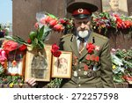 zaporozhye  ukraine may 9  2011....   Shutterstock . vector #272257598