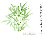 decorative watercolor bamboo... | Shutterstock .eps vector #272297453