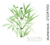 Decorative Watercolor Bamboo...