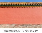 Background Of Red Walls Of The...