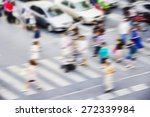 abstract blur background of... | Shutterstock . vector #272339984
