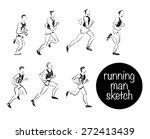 Vector Running Man Hand Drawn...