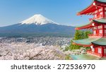 red pagoda and cherry blossom... | Shutterstock . vector #272536970