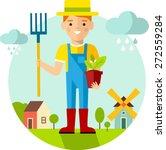 set of pictures  gardener... | Shutterstock .eps vector #272559284