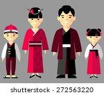 vector colorful illustration... | Shutterstock .eps vector #272563220