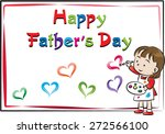 happy father's day card | Shutterstock .eps vector #272566100