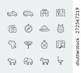 vector safari icon set in... | Shutterstock .eps vector #272567219