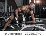 athlete muscular bodybuilder... | Shutterstock . vector #272601740