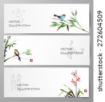 banners with bamboo  orchid and ... | Shutterstock .eps vector #272604509