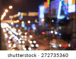 light blur for background | Shutterstock . vector #272735360