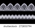 white ornamental lace isolated... | Shutterstock . vector #272853794