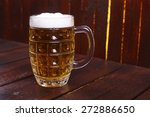 a classic mug full of light... | Shutterstock . vector #272886650