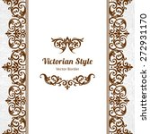 vector ornate seamless border... | Shutterstock .eps vector #272931170