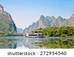 Boat On The River Li  Lijang ...