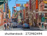 melbourne  australia   march 21 ... | Shutterstock . vector #272982494